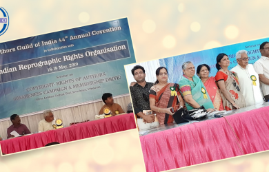 Seminar on Reprographic Rights at Vrindavan